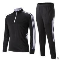 骑行服套装男士户外新品健身服跑步长袖上衣速干足球训练服情侣运动装