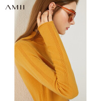 【�A估�r260】Amii100%�羊�q衫套�^毛衣女士2020秋冬新款高�I加厚�L袖��上衣