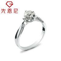 先恩尼钻戒 白18K金结婚戒指0.406克拉婚戒 钻石戒指 女戒 戒指 HFA32 伯爵公主