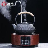 唐丰煮水壶生铁茶壶电陶炉煮茶器仿日本铸铁壶烧水泡茶具套装家用