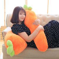 创意可爱胡萝卜抱枕公仔毛绒玩具萝卜布娃娃玩偶