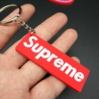 汽车钥匙扣挂件潮牌钥匙圈sup个性创意潮流钥匙背包挂件饰