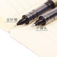 直液式白雪走珠笔中性笔0.5针管型黑色碳素签字笔学生用考试水笔
