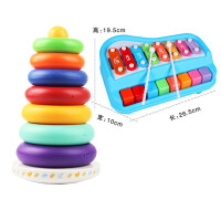 宝宝叠叠乐彩虹塔套圈玩具叠叠圈叠叠高婴儿玩具6-12个月早教益智