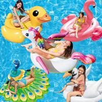 【支持礼品卡】游泳圈充气玩具浮排浮床加厚独角兽水上儿童坐骑k0n