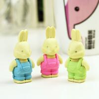 韩国创意文具 可爱萌物 卡通兔子橡皮擦 无毒小学生奖品礼品礼物