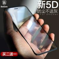倍思iPhoneX钢化膜苹果X水凝5D手机10全屏全覆盖保护iphone X贴膜