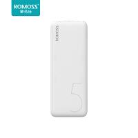 【包邮】ROMOSS罗马仕5000毫安充电宝轻薄磁吸附手机通用移动电源 充电宝轻薄便携双USB输出 苹果 三星 华为