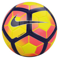 NIKE 耐克 5号足球 英超足球欧冠西甲亚冠中超PU皮耐磨足球 SC2983