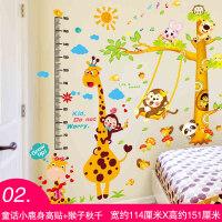儿童房墙贴纸贴画卡通墙画男孩卧室房间墙面装饰品3D立体自粘墙纸 特大