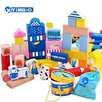 婴儿木制幼儿48粒大块农场主题儿童宝宝积木玩具1-2-3-6周岁桶装