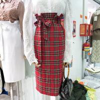 韩国ulzzang2018春装新款韩范百搭高腰格子半身裙女包臀中长裙潮
