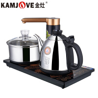 金灶(KAMJOVE) K9全智能上水电茶壶自动茶具套装 整套茶具泡茶机