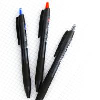 日本原子笔三菱JETSTREAM 三菱SXN-157S 配SXR 7-圆珠笔0.7中油笔