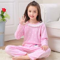 儿童睡衣女童春秋季薄款纯棉长袖小孩小女孩子中大童韩版公主套装
