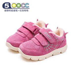 【1双8折,2双7折】500cc宝宝机能鞋冬新品男女童棉鞋防滑婴儿鞋加厚保暖学步机能鞋