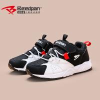 彼得潘童鞋儿童鞋男春季新款中大童运动鞋男童透气休闲鞋P8070