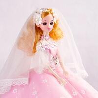 公主娃娃大拖尾粉色儿童女孩玩具公主生日节日礼物礼盒