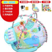 儿童音乐玩具0-1岁3-6-12个月婴儿脚踏钢琴婴儿健身架器宝宝