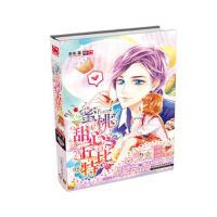 送书签~9787556206100 蜜桃甜心丘比特(yu)/茶茶/湖南少年儿童出版社