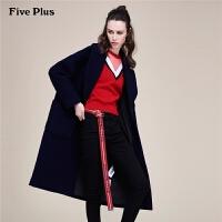 Five Plus女装羊毛呢外套女加厚过膝长款西装大衣潮宽松长袖