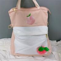 粉色系少女心书包学院风双肩包 一包三用女 多功能帆布斜挎单肩包