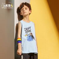 【2件3折:32.7元】小虎宝儿男童无袖T恤宽松2021年儿童新款内穿背心夏季薄款