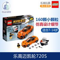 LEGO乐高 积木超级赛车系列 儿童积木拼插玩具 男孩玩具 梅赛德斯-AMG GT3/迈凯轮720S/Bugatti Chiron/ATM劫案之战