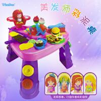 婴侍卫 儿童彩泥工具套装3d彩泥桌过家家玩具手工泥玩具