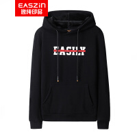 EASZin逸纯印品 男式卫衣 2018年秋冬新款加绒连帽卫衣EASILY文字印花