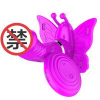 女用自慰器 穿戴蝴蝶2代仿真阳具 紫色款TB