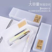 包邮成田(NarIta) Narita成田简约笔盒PP塑料透明铅笔文具盒抗摔无印风格