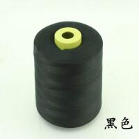 8000码402高速涤纶拷边线 绗缝线 缝纫线 宝塔线涤纶线家用线