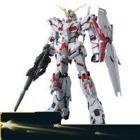 【支持�Y品卡】敢�_拼�b模型 MG 1/100 ��角�F高�_ RX-0 OVA 映像版 可�形 w5i