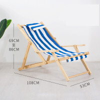 沙滩椅实木折叠躺椅帆布椅午休椅靠椅户外便携椅陪护木质椅懒人椅