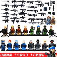 男孩兼容乐高积木军事系列人仔小人全套公仔人偶武器儿童拼装玩具 益智兼容乐高积木玩具婴儿玩具
