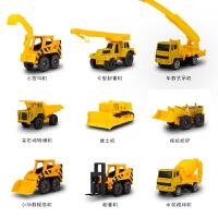 挖土机工程车套装玩具模型儿童仿真汽车合金男孩