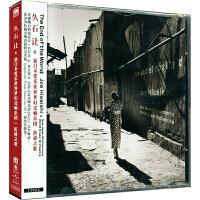 新华书店正版 久石让&新日本爱乐世界梦幻交响乐团 祈祷之歌CD