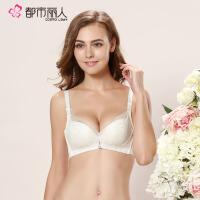 【都市丽人】女式文胸17新款商场同款性感蕾丝胸罩文胸内衣三排扣LB7504