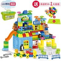 乐高积木玩具大颗粒儿童拼装7益智男孩子10宝宝智力3-6周岁2女孩1 160颗粒+滑道套装+1块大底板 送收纳桶 图册