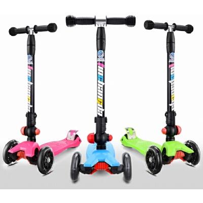 儿童滑板车轮闪光滑轮车三轮四轮
