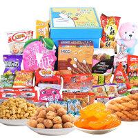 汉馨堂 零食大礼包 一整箱送女友生日礼物情怀儿童儿时零食团购辣条饼干70包 哆啦A梦