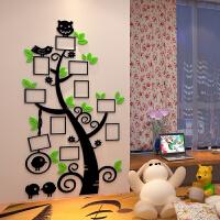 卡通照片树墙创意3D水晶立体墙贴客厅电视背景墙贴画墙面装饰