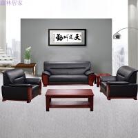 办公沙发简约现代商务接待沙发组合创意大厅办公室会客沙发小沙发 西皮五件套(1 1 3 茶几 角几)