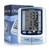 强生万安博电子血压计臂式 上臂式高血压测量仪器 家用血压监测