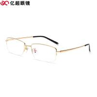 亿超 近视眼镜框男款经典商务细腿半框钛+板材光学镜架可配镜FB6112