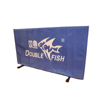 双鱼 场地护栏挡板 205 乒乓球场地档板乒乓球台挡板围板护栏