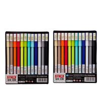 【下单领3元无门槛券】至尚创美 创意学生文具 0.35/0.5mm黑蓝红色中性笔水笔碳素水笔 12支/盒