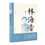 明朝市井周刊