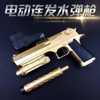 仿真317黄金沙漠之鹰电动高速连发水弹枪 儿童CS对战玩具枪网络版